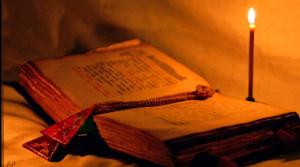Читання і вивчення Святого Письма