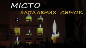 Місто Запалених свічок