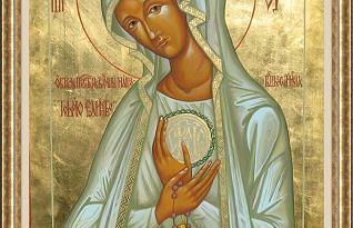 """Фатімська ікона Пресвятої Богородиці """"Тобою єдність"""" завітала до нашої обителі."""